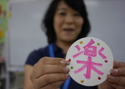 hope-for-future-in-japan